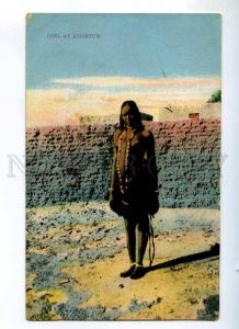 235475 Sudan Semi-nude Girl at KHARTUM Vintage postcard