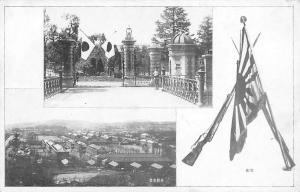 China Japanese invasion of Manchuria Korea rifle vintage postcard
