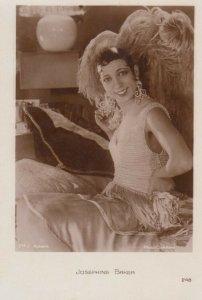 RP: Josephine Baker ,  1920s ; #6