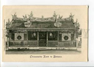 271051 INDONESIA HOLLAND INDIA Jakarta Chinese church Vintage