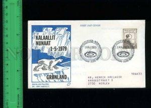 228857 GRONLAND Greenland 1979 white BEAR FDC