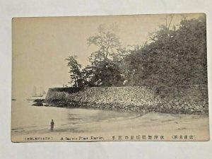 Postcard A Famous Place Karatsu Saga Ocean View Ship Beach Post War Japan  1027