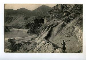 248417 Russia Altai Chuyskiy Trakt Vintage Granberg postcard