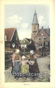 Marken Netherlands, Nederland