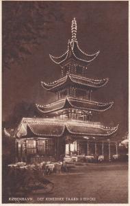 Kopenhagen Denmark Kinesiske Taarn Night Illuminations Postcard