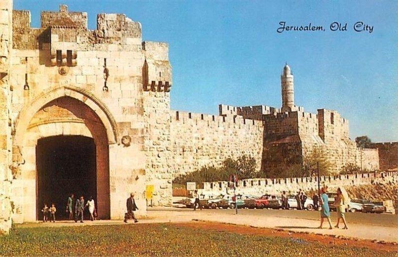 JerUSA lem Old City Israel Unused