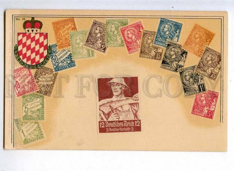 231920 MONACO Coat of arms Zieher imperforated Reich label