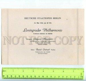 434822 1956 Theatrical program concert Symphony Orchestra Berlin Shpilberg