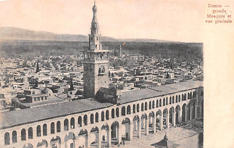 Damas, Syria Postcard, Syrie Turquie, Postale, Universelle, Carte Grande Mosq...