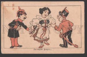 115255 WWI RUSSIA PROPAGANDA Last flirting Romania Vintage PC