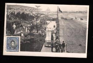 017354 HORSE Hippodrome in Argentina Races Vintage photo PC