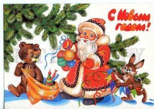 127612 Grandfather FROST Bear Rabbit by BAZAROVA old Russia PC