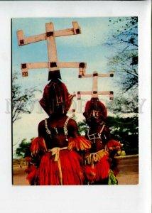 3142815 MALI Shanga DOGON Dancers old photo postcard