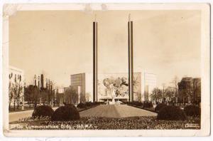 RPPC, NY World's Fair 1939, Communication Building