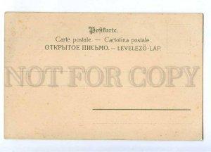 187663 Greek Woman Pipe by RAPHAEL KIRCHNER old ART NOUVEAU