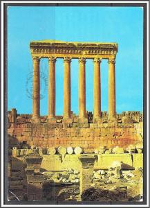Lebanon Dear Doctor Postcard