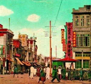 China Jiangsu Bahnhof Tor Strasse Blick Unp 1910s Vtg Postkarte
