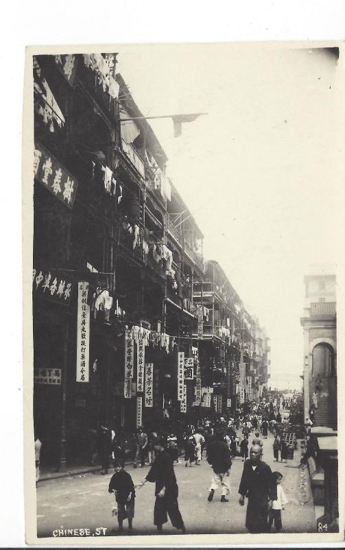 POSTCARD RPPC CHINESE STREET (I DON'T KNOW WHERE)