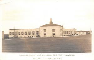 Greenville SC~Bob Jones University~Dining Hall~Student Joyce Wants $7!~1948 RPPC