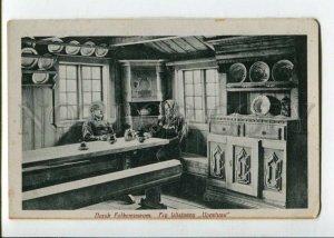 3130353 Norwegian Museum of Cultural History Vintage postcard