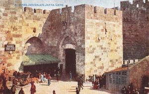 Vintage Israel Jerusalem Holy Land Postcard, Jaffa Gate V18