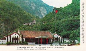 TAIWAN , China , 50-60s ; Tien-Hsiang Hostel