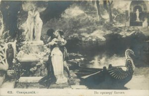 Russia art early postcard couple lovers kiss boat statue