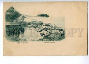 144678 BRAZIL BRASIL Rio de JANEIRO Fundao Vintage postcard
