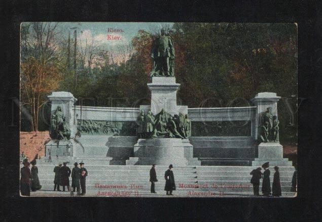 071994 UKRAINE Kiev Czar Alexandr II monument Old PC