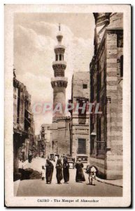 Old Postcard Egypt Egypt Cairo The mosque of Aksounkor