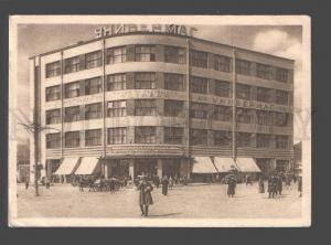 093797 RUSSIA CONSTRUCTIVISM Department store MOSTORG Vintage