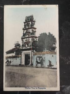 Mint Singapore Picture Postcard RPPC Hundoo Temple