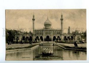 172984 DENMARK KOBENHAVN Tivolis Koncertsal Vintage postcard