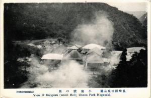 CPA View of Kojigoku Unzen Park Nagasaki JAPAN (725988)