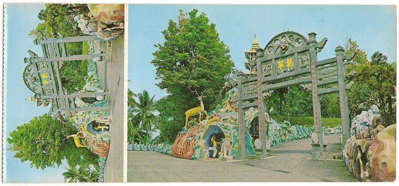 Singapore Haw Par Villa vintage postcard with couterfoil attached 6