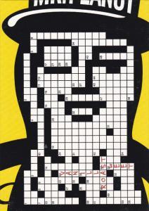 Crossword Puzzle, Planters Sweet Roasts, Peanuts, Mr. Peanut, 50-70s