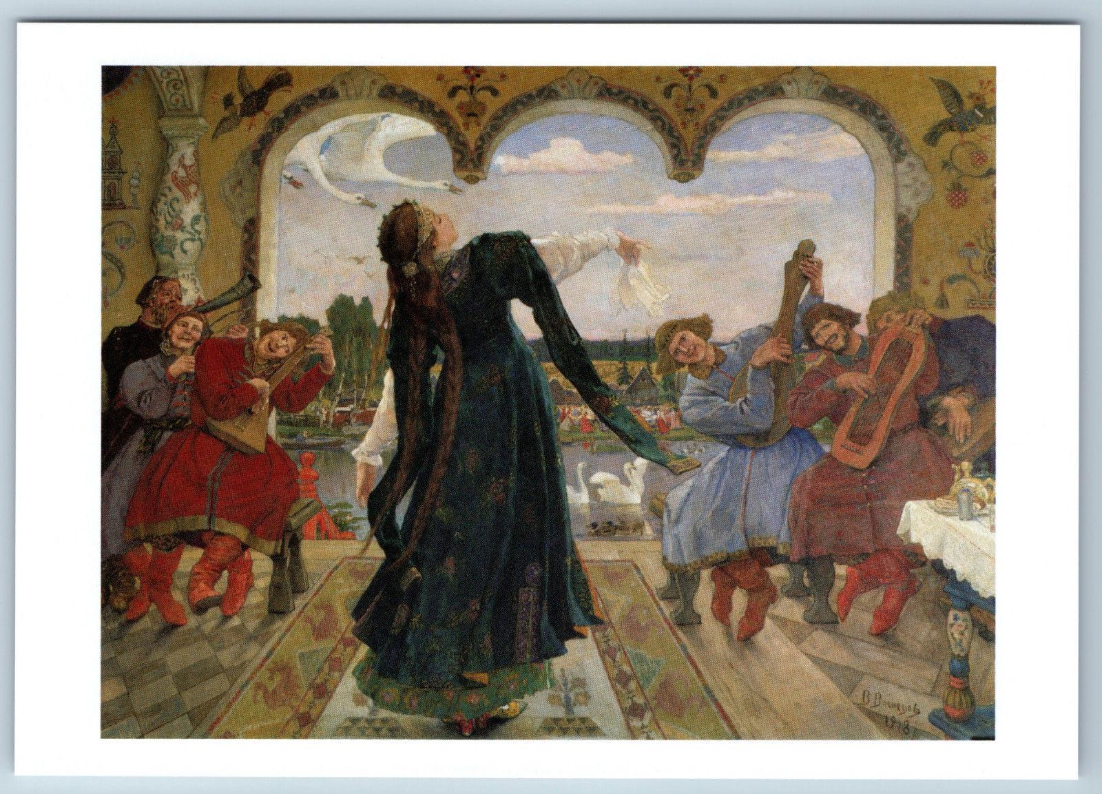 /' Fairy /' Russian modern Rare new postcard