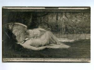 139553 Semi-NUDE LEDA sleeping w/ SWAN by THOMAS Vintage PC