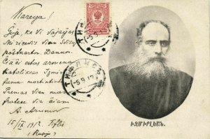 armenia, Catholicos of All Armenians Matthew II Izmirlian of Constantinople