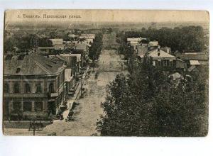 131419 Russia St.Petersburg TIKHVIN Pavlovskaya Street Vintage