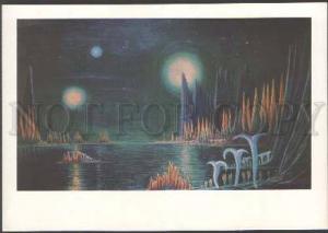 109567 USSR SPACE PROPAGANDA by KURNIN POSTER postcard #10