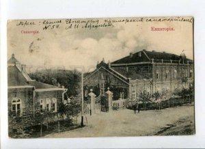 289111 RUSSIA CRIMEA Evpatoria sanatorium Shluger 1911 y RPPC Sevsk Orlel