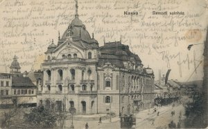 Romania Kassa Nemzeti Szinház 03.74