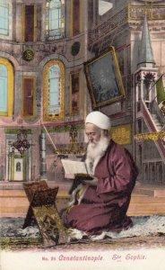CONSTANTINOPLE , Turkey , 1901-07 ; Ste Sophie