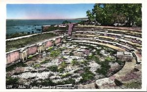 lebanon, BYBLOS GEBAL, Amphitheatre (1950s) RPPC