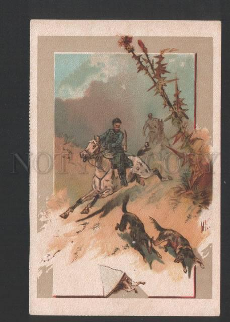 120098 RUSSIAN Types HARE Hunt BORZOI by KARAZIN vintage LITHO