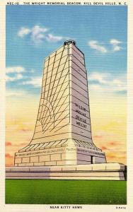NC - Kill Devils Hill near Kitty Hawk. The Wright Brothers Monument