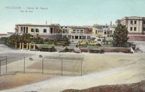 HELOUAN , Egypt, 1900-1910s ; Hotel Al Hayat , Vue du Sud