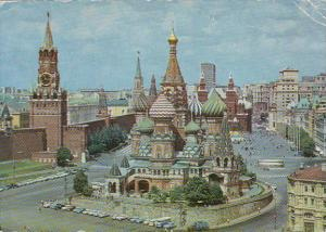Russia Moscow The Kremlin