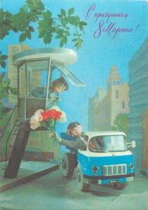 Mothers' Day illustration Postcard